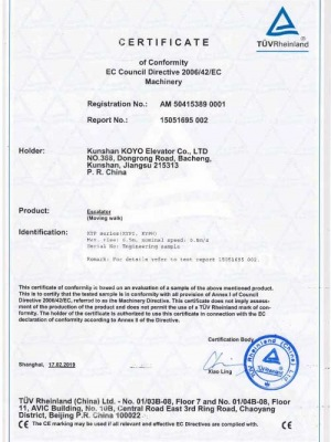 Moving-walking-CE-certificate-20190217