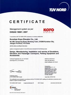 OHSAS18001-20180725-20200620
